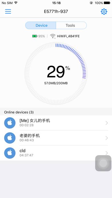 HUAWEI HiLink (Mobile WiFi) - Revenue & Download estimates - Apple