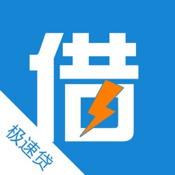 闪电借款-手机贷款之借贷借款app