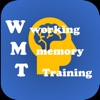 WMT Working Memory Training - iPhoneアプリ