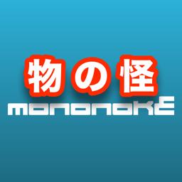 Ícone do app Mononoke