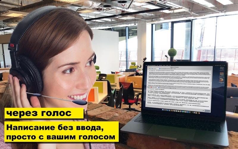 jalada Just Translate 2021 скриншот программы 6