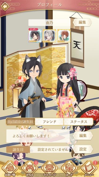 イケメン源氏伝 あやかし恋えにし 人気恋愛ゲーム screenshot-9
