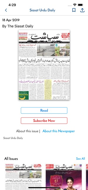 Siasat Daily on the App Store