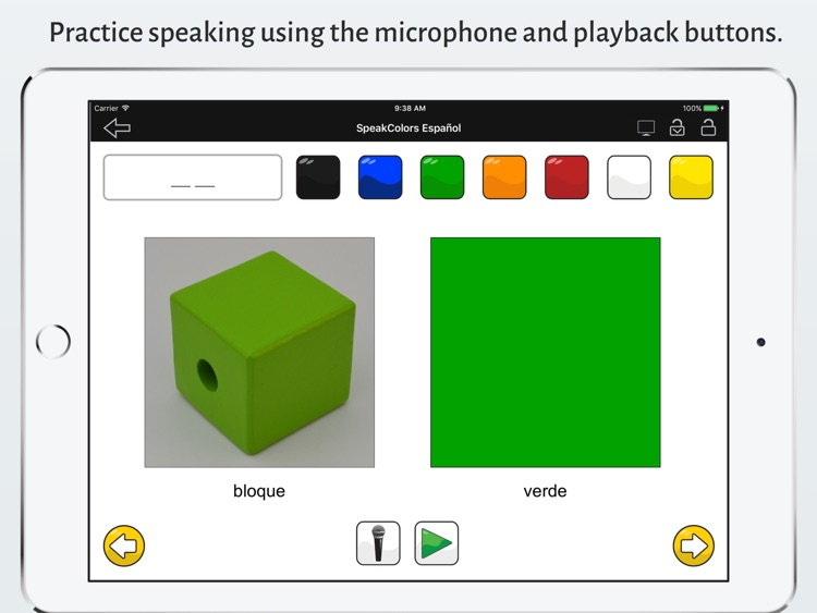 SpeakColors Español Lite screenshot-2