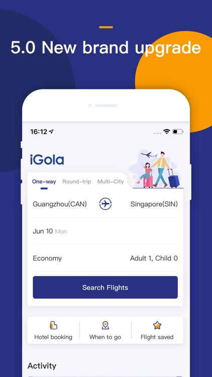 iGola骑鹅旅行-特价机票酒店比价平台 screenshot-0