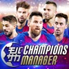 モバサカ CHAMPIONS MANAGER - iPhoneアプリ