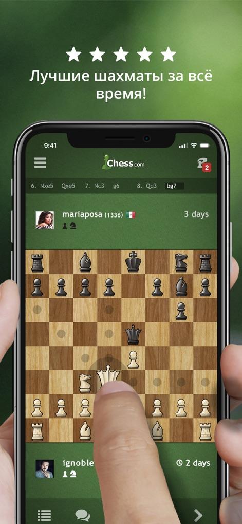 лучшее шахматное приложение для iPhone