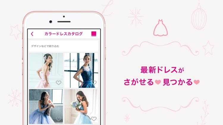 ゼクシィ ‐ 結婚式 準備アプリ screenshot-5