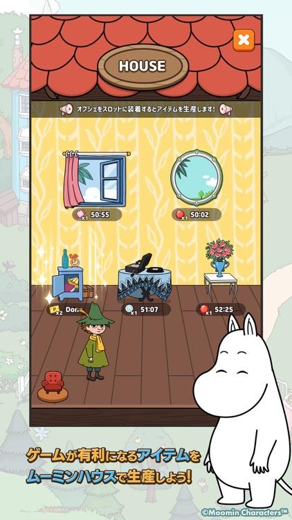 ムーミンフレンズ screenshot-4