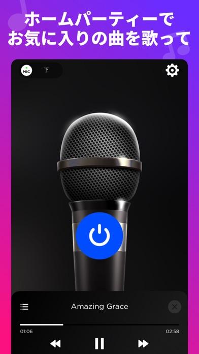 マイ・マイク:高音質のボイス・レコーダーとスピーカーのおすすめ画像4
