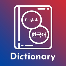 English 2 Korean Dictionary