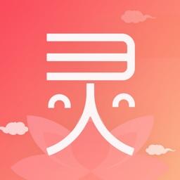 美灵八字-算命占卜姻缘情感测算大师