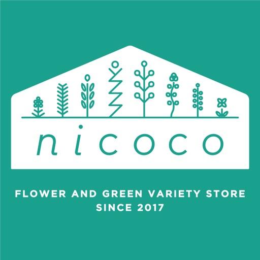 花と緑の雑貨屋さんnicoco