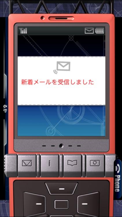 STEINS;GATE 比翼恋理のだーりん screenshot-3
