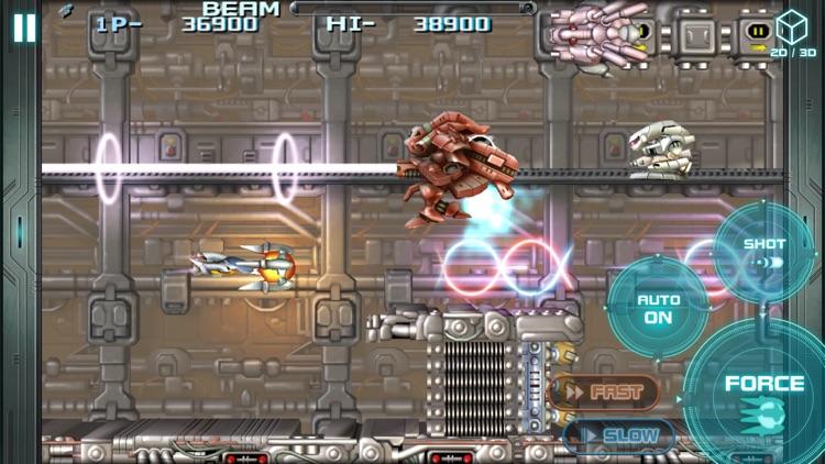 R-Type Dimensions EX screenshot-4