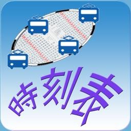 Telecharger バス オフライン時刻表 路線図 Pour Iphone Ipad Sur L App Store Navigation