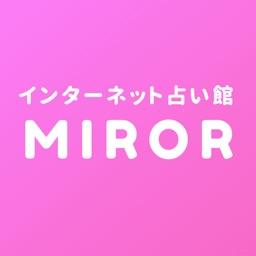 Miror ミラー No 1チャット占いアプリ By Raps Inc