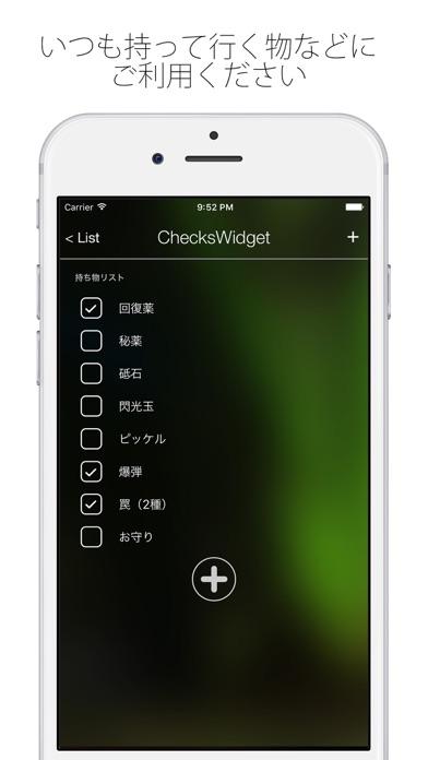 ChecksWidget Pro 有料版のスクリーンショット3