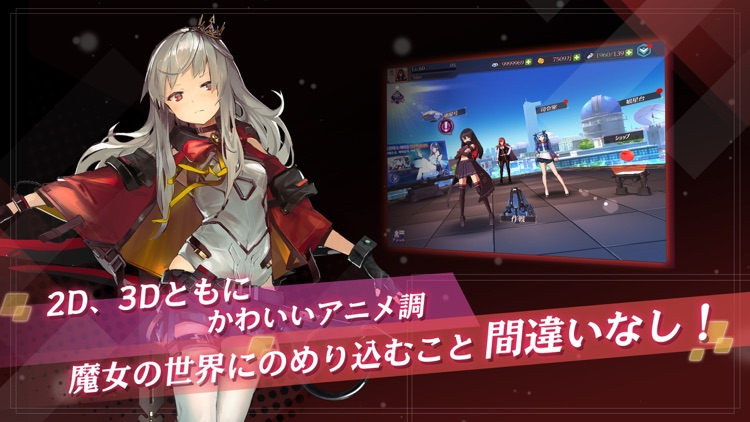 Witch's Weapon-魔女兵器- screenshot-3