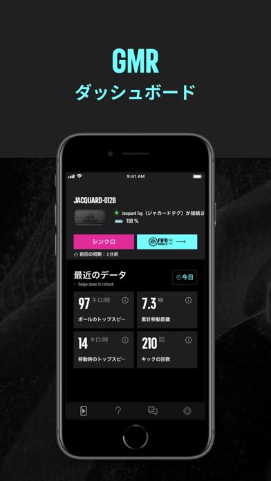 adidas GMRのおすすめ画像1