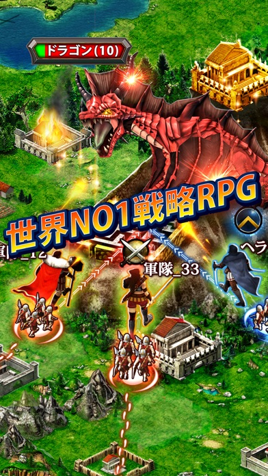ゲーム・オブ・ウォー「Game of War」 ScreenShot4