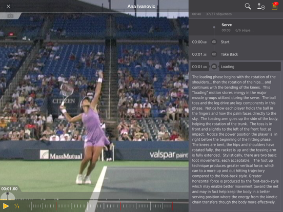 USTA.TV screenshot