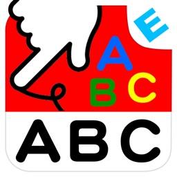 アルファベット−ABC:こども ゆびドリル