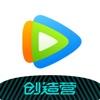 腾讯视频HD-创造营2019全网独播