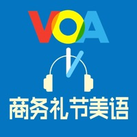Codes for VOA商务美语 Hack