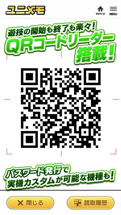 https://is2-ssl.mzstatic.com/image/thumb/Purple123/v4/7b/8b/c9/7b8bc937-f364-2ec9-8e6f-f1581e9d675b/pr_source.png/392x696bb.png