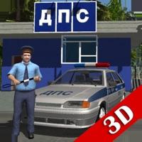 Traffic Cop Simulator 3D free Moneys hack