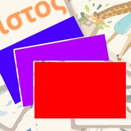 Simple Flash Card Maker