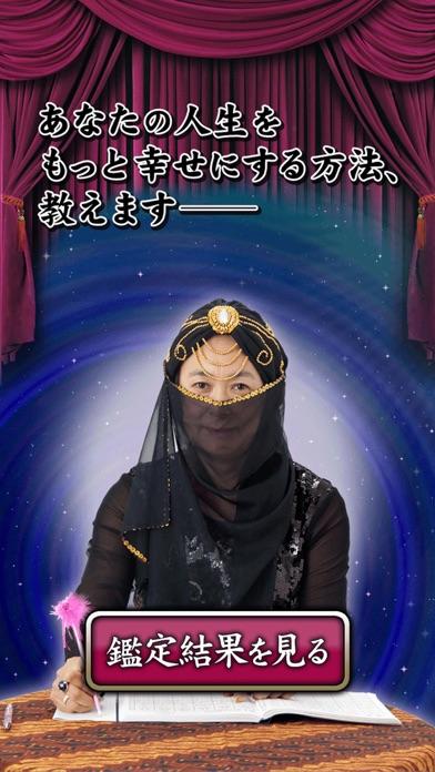 【奇跡】新宿歌舞伎町の母のおすすめ画像2