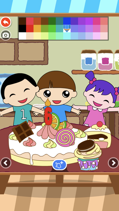 Birthday Cake Happy Coloring screenshot two
