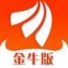 东方财富金牛版-股票炒股 证券开户