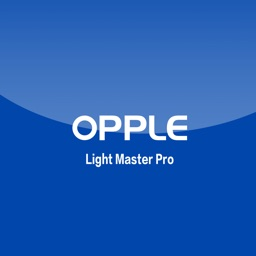 Light Master Pro