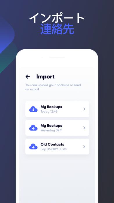 Connect - Backup & Spamのおすすめ画像5