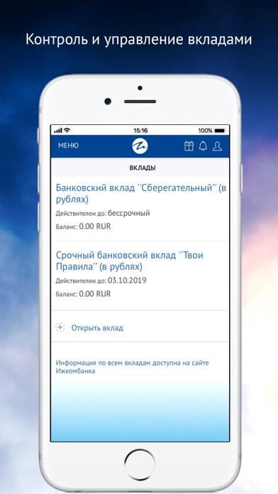 Датабанк ОнлайнСкриншоты 2
