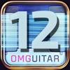 OMGuitar-12 - iPadアプリ