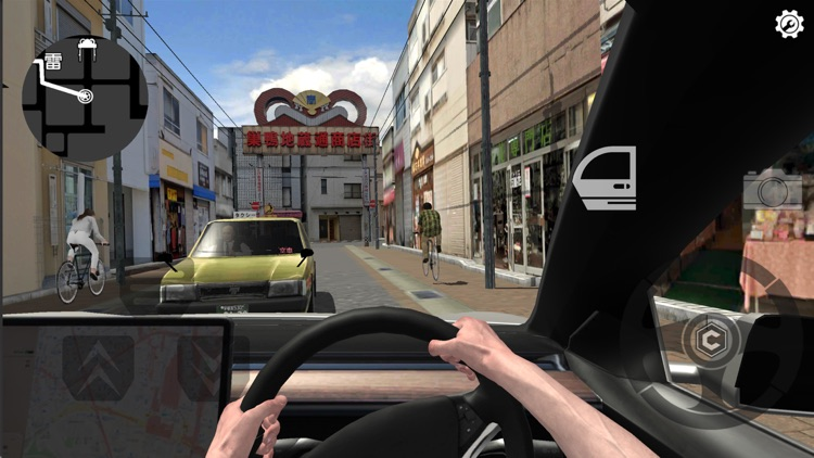 Tokyo Commute - Driving Sim screenshot-8