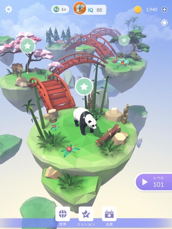 Word Land 3Dのおすすめ画像4
