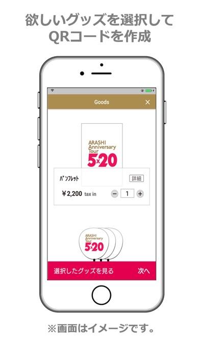 5x20 Goods App screenshot1