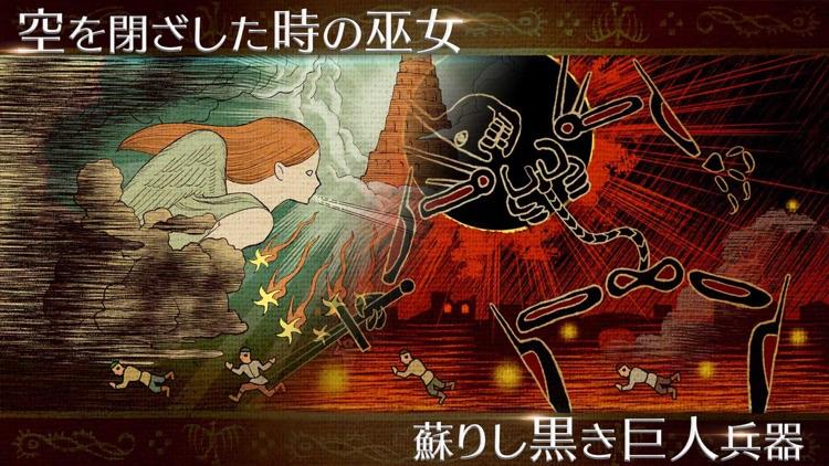 クレサマルス物語 screenshot-4
