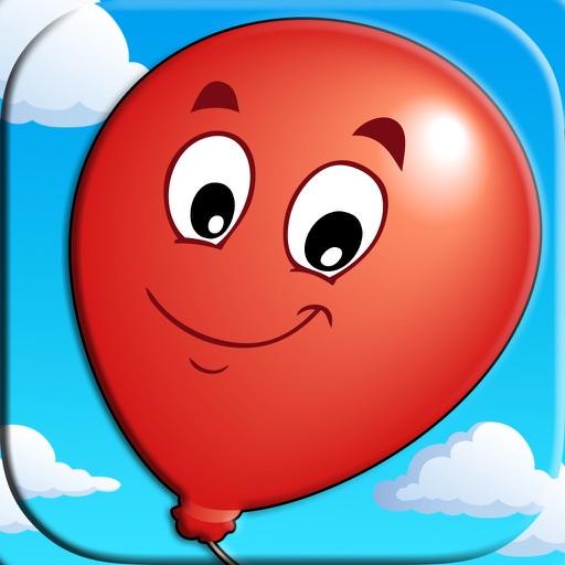 Воздушный шар - Для детей