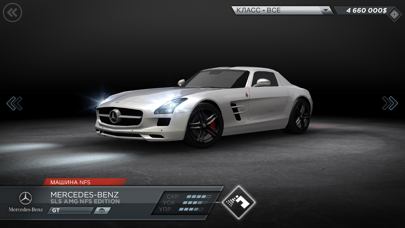 Скриншот №9 к Need for Speed™ Most Wanted
