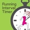 Running Interval Timer - iPhoneアプリ