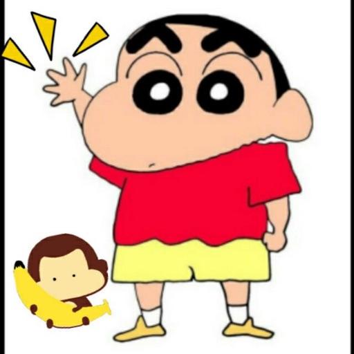 Shinchan Catch