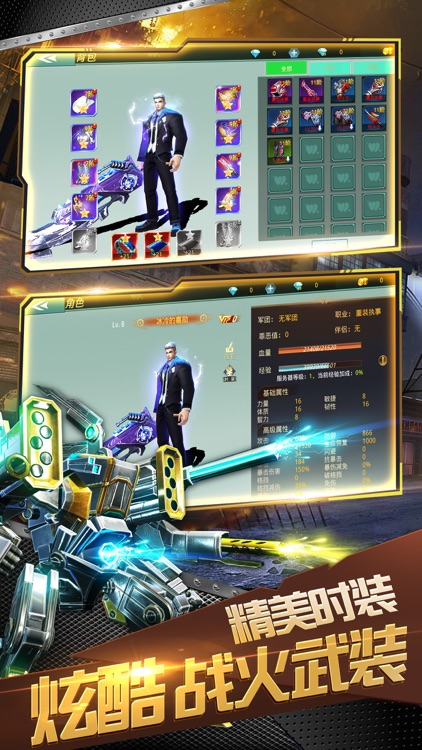 生化废墟-末日生化枪战手游 screenshot-3