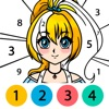 Anime Color by Number Book