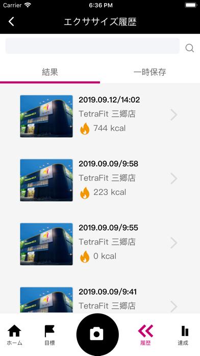 TetraFitのおすすめ画像4